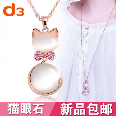 D3 Korean fashion clothes cute cat long necklace pendant jewelry with opal wild female long sweater chain