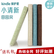 FCWM 帆布kindle paperwhite2/3保护套 499皮套 4 5 touch 899套