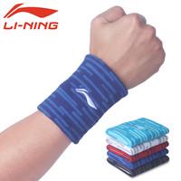 李宁专业运动健身护腕吸汗扭伤夏季薄透气羽毛球篮球男女包邮