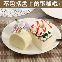 骨碟骨质陶瓷甜品盘点心冷菜碟 欧式7寸平盘浅水果蛋糕盘 纯白地