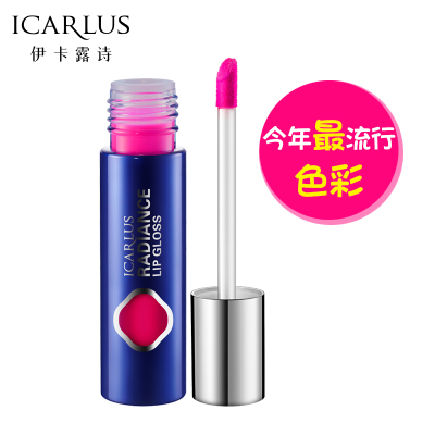 Lucy poems Ica 3g glossy lip color imprint light waterproof lipstick moisturizing Lip Gloss does not fade genuine