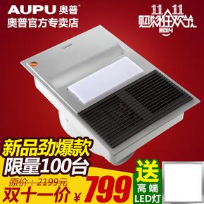 送!奥普浴霸集成吊顶风暖多功能卫生间浴霸QDP5020A新品