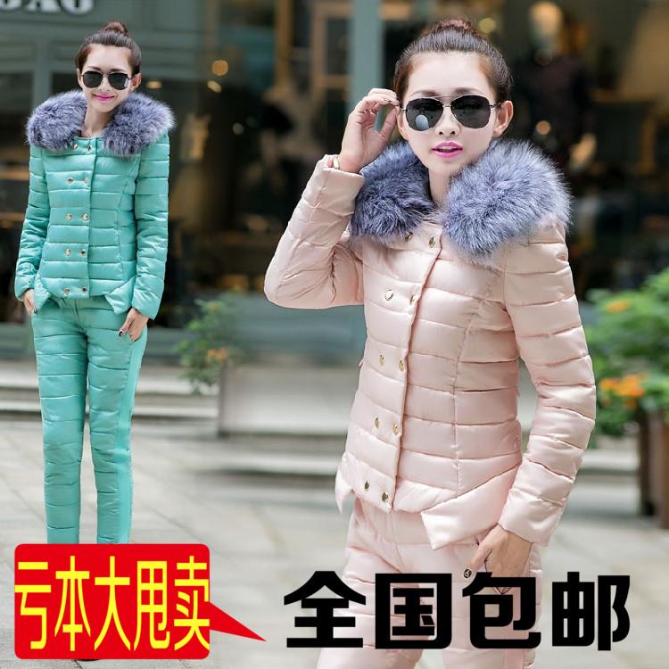 Новый 2014 зима пух перо мягкий два куска мягкой дамы обрезанное тощий куртка Корейский спортивный костюм прилив