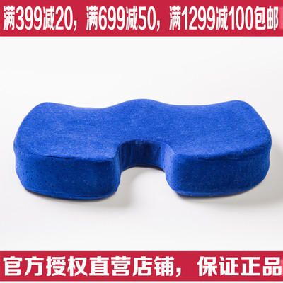 Bo Yang Home Textiles household goods, enjoying the best bottom cushion blue / gray washable comfortable, breathable cushion special offer free shipping