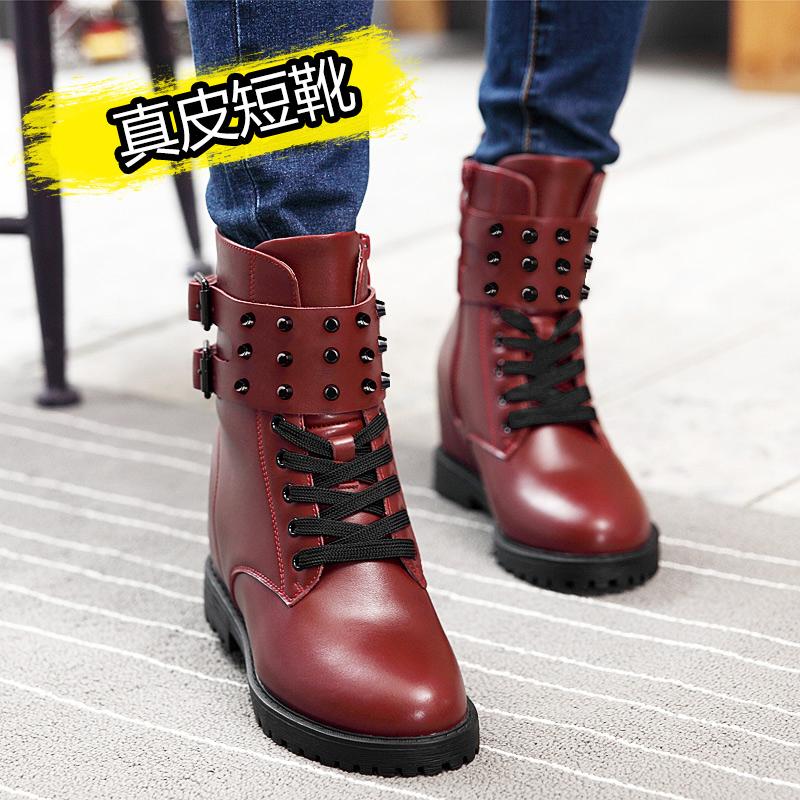 2015秋冬季新款英伦内增高系带马丁靴潮女短靴子平底真皮短筒女靴