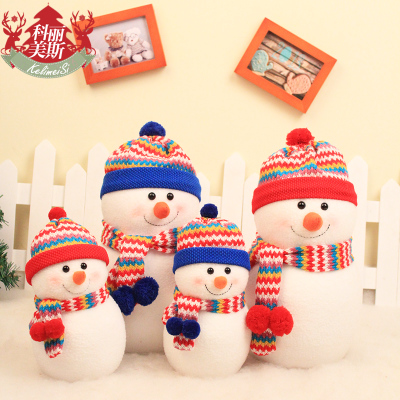 Super Meng Christmas snowman doll Christmas tree ornaments and decorative Christmas snowman doll
