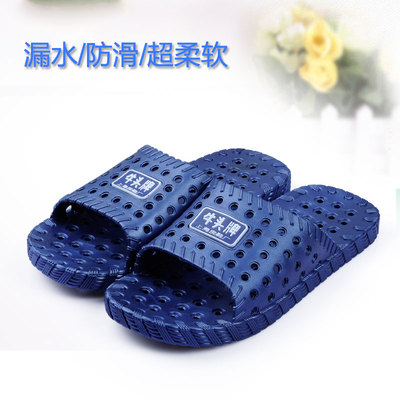 Buffalo male version slippers new hollow bathing shoes Korean version of the trend of men's home care Sandals bathroom slippers