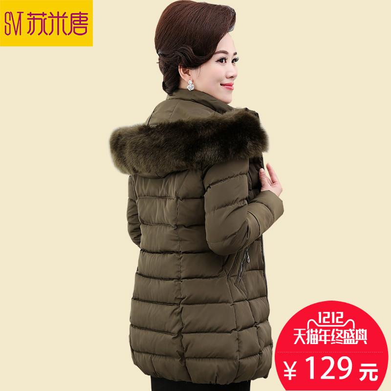 中老年女装冬装外套妈妈装冬季棉衣40-50岁羽绒棉服奶奶装冬棉袄