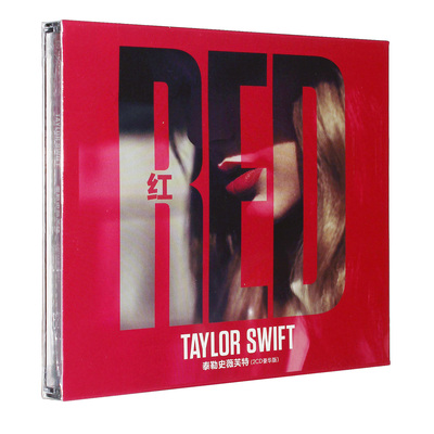 .正版Taylor Swift red 泰勒史薇芙特 斯威夫特 红色 豪华版CD