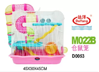 Pamper net Dayang big cat head of the tunnel hamster cage hamster cage oversized three-M032B 022b multicolor