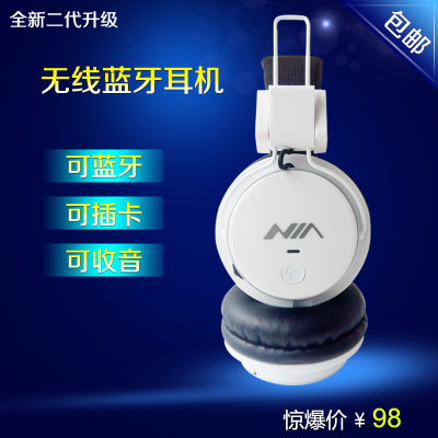 NIA Q8 4.0 wireless Bluetooth headset phone headset computer headset sports card MP3 Foldable FM