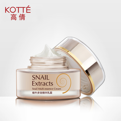 Gao Qian pleiotropic snail cream 50g Whitening Moisturizing Cream repair acne cream winter
