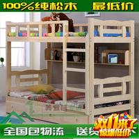 包邮特价松木儿童高低床实木双层床子母床组合床上下铺床直梯床