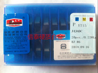 YT15-31303C机夹刀片外圆内孔车刀片正品自贡长城牌硬质合金