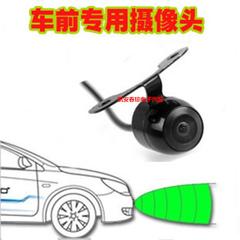 汽车12V车前专用广角带灯CCD高清夜视前视侧视盲区车载影像摄像头