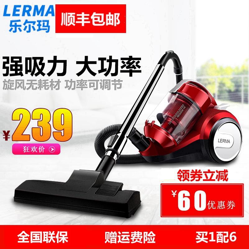 乐尔玛吸尘器家用手持卧式强力超静音除螨大功率无耗材小型吸尘机
