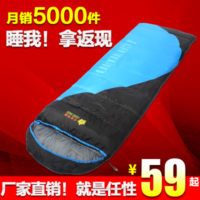 Ike Wei Enqiu adult winter thick warm cotton sleeping bags outdoor adult indoor field office lunch break