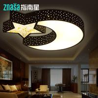 儿童房LED吸顶灯创意温馨星星月亮卧室浪漫简约遥控男女孩房间灯