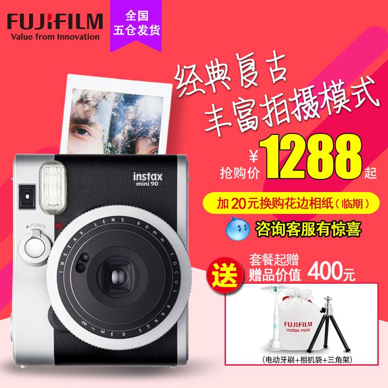 富士·instax mini90相机套装