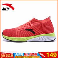 安踏男鞋跑步鞋2017秋季新款袜子鞋耐磨减震轻便学生跑鞋运动鞋男