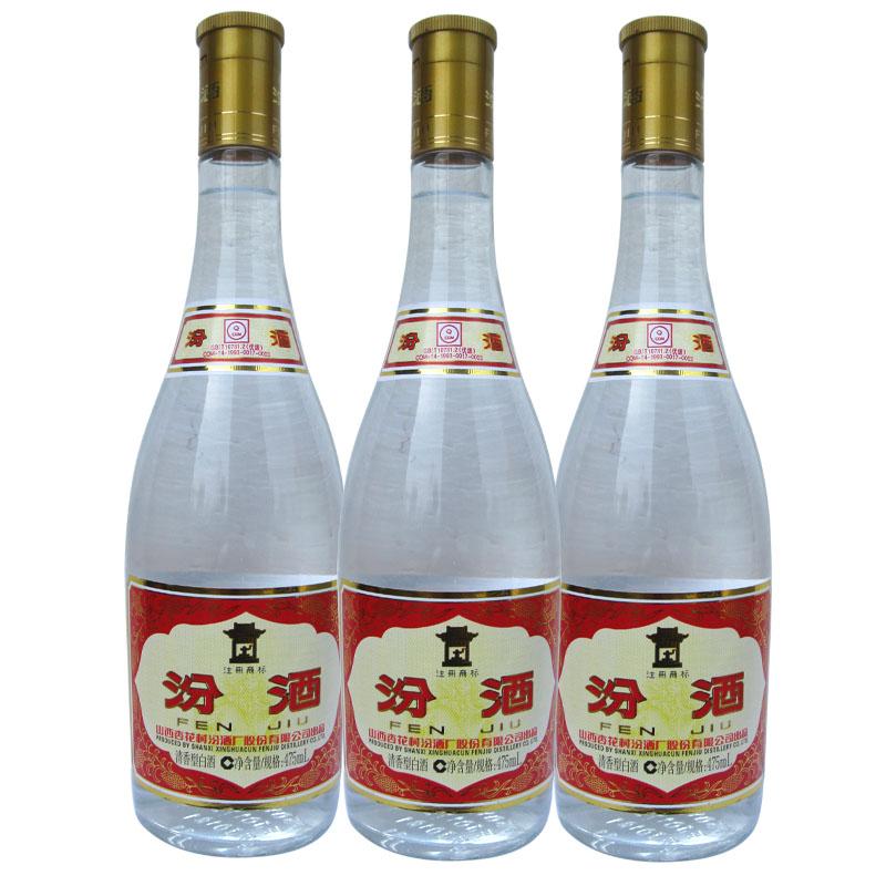 盖山西图片_53度黄盖汾酒 475ml*3 三瓶套装 清香型白酒 山西杏花村酒