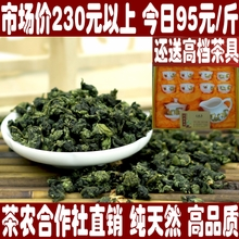 Anxi tieguanyin luzhou-flavor 500 g mail Tieguanyin tea special oolong tea gift box New fresh tea wholesale