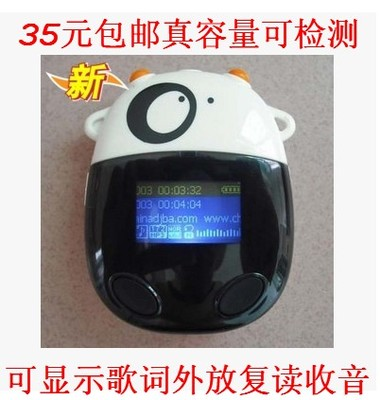 Free shipping MP3 with screen Fu Niu cartoon cute mini MP3 player sports mp3 putting + radio + recording