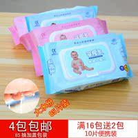可爱多婴幼儿手口清洁湿巾儿童成人通用湿纸巾85抽大水份