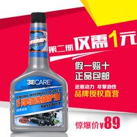 龙蟠3ECARE发动机清洗剂内部机油添加剂引擎清洗保护剂抗磨剂正品