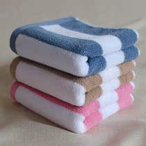 纯棉大毛巾 全棉吸水洗脸巾成人酒店宾馆美容院白加厚面巾