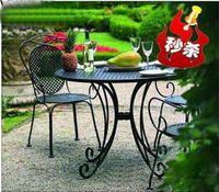 厂家直销铁艺桌椅三件套 阳台桌椅 户外庭院花园桌椅组合休闲桌椅
