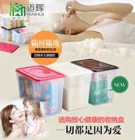 正品专利 塑料密封收纳箱整理储物箱小孩零食收纳储存密封箱米箱