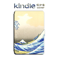 kindle paperwhite3/2/1保护套new499超薄款皮套壳voyage kpw三代_250x250.jpg