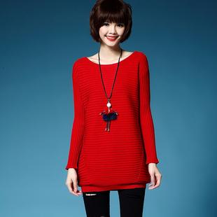 秋冬毛衣女套头中长款打底裙针织衫线衣外套秋季打底衫外穿套头衫
