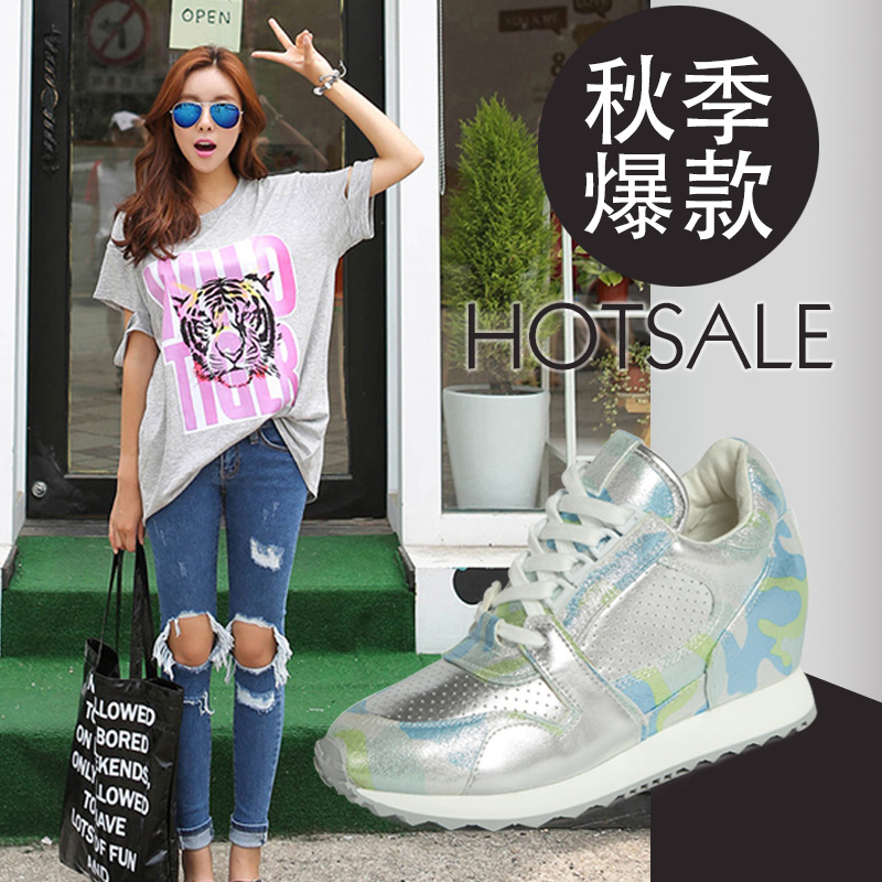 低调女人韩版内增高女鞋运动休闲鞋潮夏季新款迷彩金属色时尚单鞋