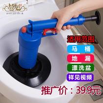 一炮通管道疏通器 家用厨房地漏下水道疏通器机厕所马桶疏通工具
