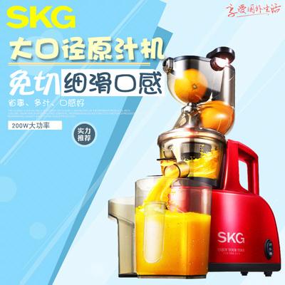 skg的豆浆机好用吗,打听下skg哪个榨汁机好用