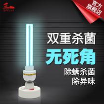 三一旗舰 紫外线消毒灯家用紫外线杀菌消毒灯臭氧紫外线灯管除螨