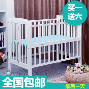 呵宝婴儿童床实木无漆环保童床多功能可折叠婴儿床宝宝床婴儿bb床