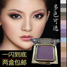 Incarnate of Han Guoai li ai li a flash of bright diamond monochromatic eye shadow Pearl shining waterproof not dizzy catch
