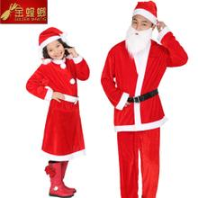 Gold mantis Santa Claus clothes Children's Christmas costumes show Male and female children pleuche
