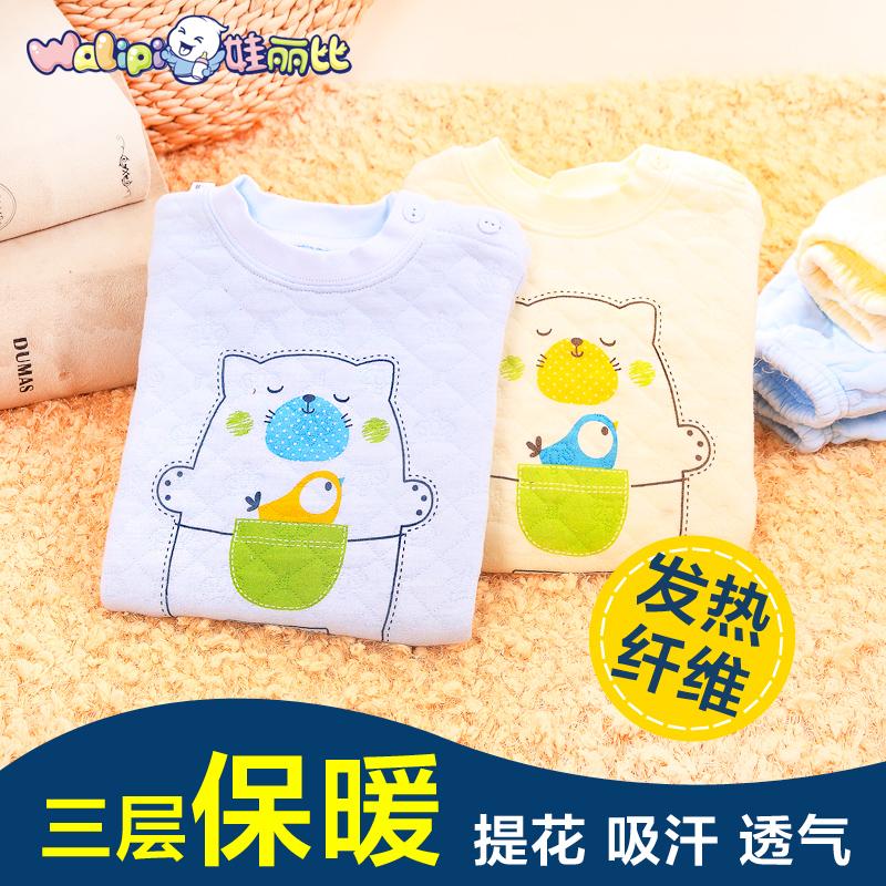 娃丽比宝宝保暖内衣套装婴儿新生儿加厚1-2岁儿童男童冬季秋冬装