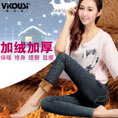 vikousi plus velvet jeans female trousers thick warm winter pants tide Slim waist pencil pants feet