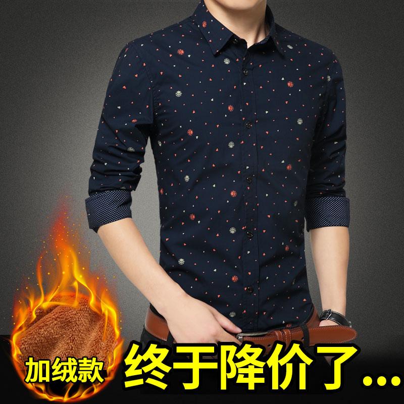 男士衬衫男加绒加厚装长袖秋冬季纯棉修身印花商务格子潮衬衣青年