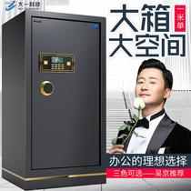 大一大型办公保险柜1m/1.2m/1.5米指纹保险箱单门1米保管箱升级款
