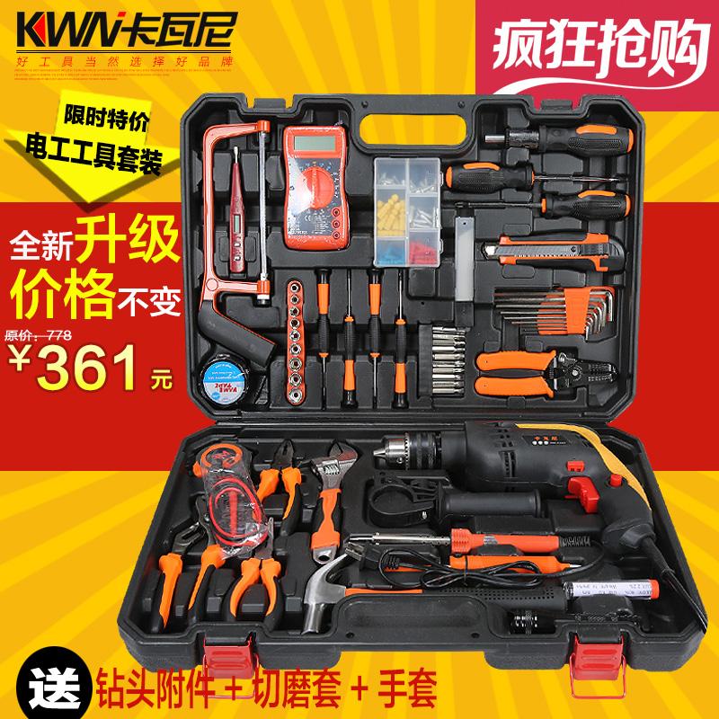 卡瓦尼五金工具套装 德国家用工具箱 电工维修组合套装组套带电钻