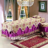 美容四件套床罩 紫色 美容院四件套 定做 批发 美容罩四件套 特价