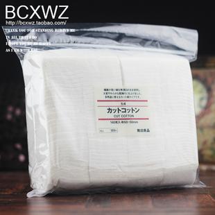 日本MUJI无印良品 无漂白化妆棉/卸妆棉/可敷脸 180枚