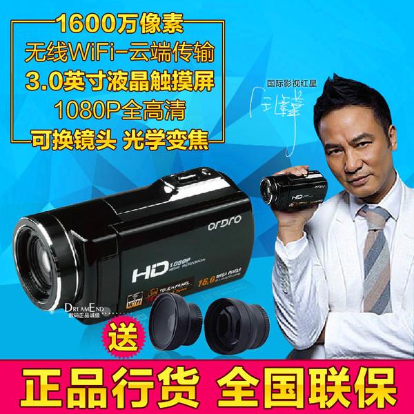 包邮Ordro/欧达 HDV-Z35W摄像机高清DV家用专业婚庆带wifi照相机
