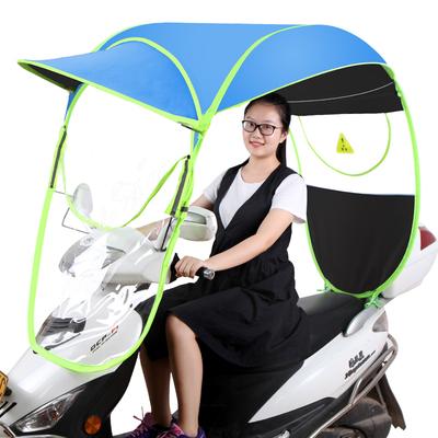 电动车摩托遮雨棚蓬新款自行车防晒电瓶挡风罩挡雨透明遮阳防雨伞